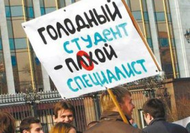 Students Threaten to Take to the Streets and Organize New Maidan. VIDEO