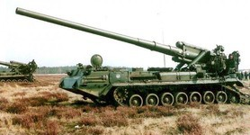 Defense Ministry Restores Powerful Soviet Era SP Artillery Mount. PHOTO