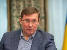PGO drafted requests to lift immunity of MPs Bobov, Deidei, and Lozovyi, - Prosecutor General Lutsenko