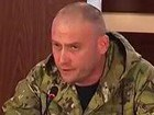 Yarosh resigned as Right Sector party leader