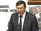 Lutsenko reads indictment to Novynskyi during Rada session