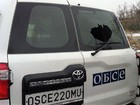 Militants committed armed provocation against OSCE representatives in Luhansk region, - ATO Staff