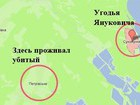 A Man Shot on Yanukovych's Hunting Grounds, Media Report