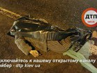 Elderly woman provoked road accident in Kyiv and died under wheels. PHOTOS