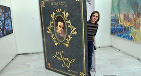 World`s largest `Kobzar` poetry book by Taras Shevchenko presented in Kyiv. PHOTOS
