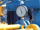 Record high gas reserve in past four years amassed in Ukraine's storsge facilities, - Naftohaz