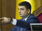 Government will not reduce gas utility rates, will support those unable to pay, - MP Hroisman