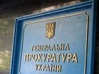 Valuables are being evacuated from PGO`s building, - MP Levus