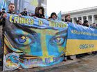 Kyiv hosts March of Solidarity with Crimean Tatars. PHOTOS+VIDEO