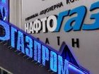 Gazprom's appealing against Stockholm court ruling may take up to three years, Naftohaz CCO Vitrenko says