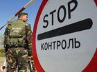 Two more Russian journalists denied entry to Ukraine, - Border Guard Service