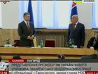 Poroshenko signs decree to appoint Moskal Zakarpattia governor. PHOTO