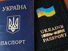 Ukrainians Will Have to Change Their Passports Every 10 Years