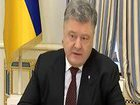 President Poroshenko hopes inflation in 2017 be under 10 percent