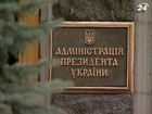 President's Administration claims it has settled all controversial issues on Right Sector's joining the Armed Forces of Ukraine; incident with encirclement of their base being investigated