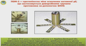 Russia supplies terrorists with banned mines, new types of weapons and explosives, - Defense Intelligence. PHOTOS