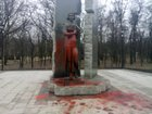 New monument to poetess Olena Teliha poured over with red paint in Babyn Yar. PHOTO
