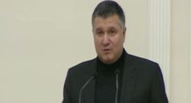 Interior Ministry to check situation around Pavlohrad mayoral election, - Minister Avakov