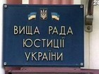 Ukrainian parliament elected Mamontova and Malovatskyi members of the High Council of Justice. VIDEO