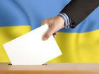 Pavlohrad election commission decided on second round of city mayor election, - UKROP party