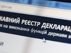 Second round of e-declarations filing kicks off in Ukraine, - NACP