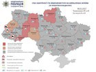 Bad weather, road conditions claim eight lives, cause injuries to 45 people in Ukraine Jan. 8. MAP