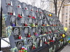 Relatives of protesters slaughtered during Euromaidan in 2014 held memorial service in downtown Kyiv. VIDEO&PHOTOS