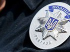 Contest to pick National Police chief to kick off Jan. 18, - Interior Ministry
