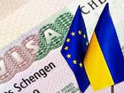 EP confirms June 11 as visa free travel starting date for Ukraine