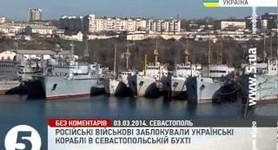 Russian fleet has been blocking access to two bays of Sevastopol for two days - State Border Service