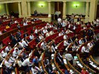 Parliament sends draft amendments to Constitution regarding decentralization to Constitutional Court